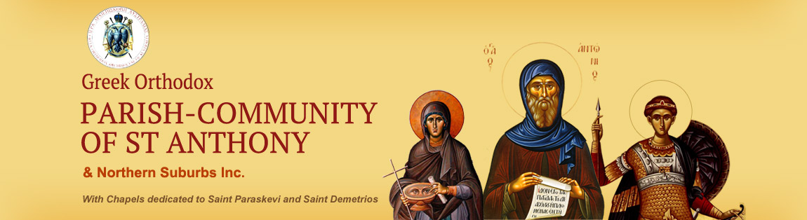 Greek Orthodox Parish-Community of St Anthony & Northern Suburbs Inc