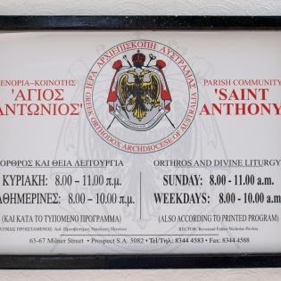 st_anthony_front_sign_2009